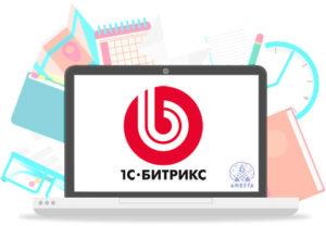 Создание сайтов на 1С-Битрикс