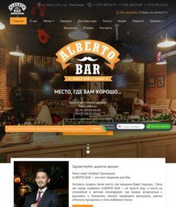 Создание корпоративного сайта alberto.kz