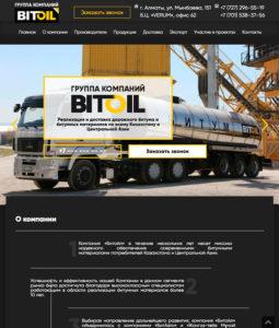 Создание корпоративного сайта bitoil.kz