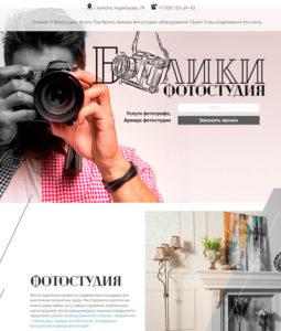 Создание корпоративного сайта bliki.kz